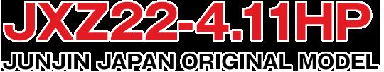 JXZ22-4.11HP